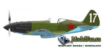 ModelArt - МиГ-3 «17» (Перекрас)