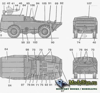 Левша 10/2000 - Пусковая установка 2П27 комплекса 2К16 «Шмель»