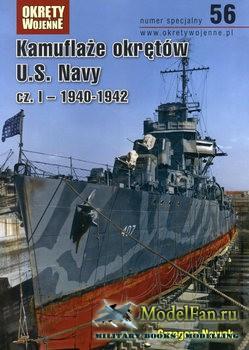 Okrety Wojenne Numer Specjalny №56 - Kamuflaze Okretow U.S. Navy cz. I: 194 ...