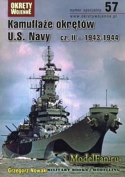 Okrety Wojenne Numer Specjalny №56 - Kamuflaze Okretow U.S. Navy cz.II: 194 ...