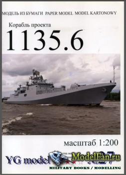 YG model 27 - Корабль проекта 1135.6