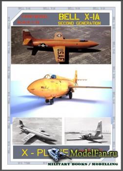 X-Plane - эксперементальный самолёт BELL X-1 A