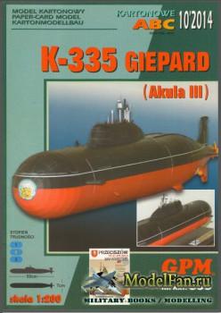 GPM 395 - Атомная подводная лодка K-335 Giepard (Akula III) / К-335