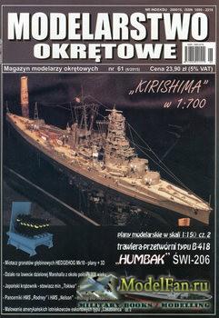 Modelarstwo Okretowe №61 (6/2015)