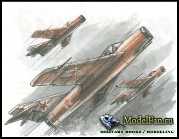 Левша 10/1999 - МиГ-15