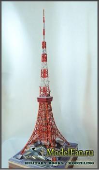 Телевизионная башня Токио /Tokyo Tower