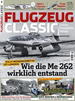 Flugzeug Classic №2 2017