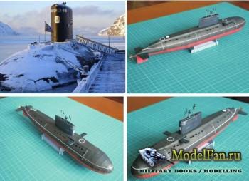Дизель-электрическая подводная лодка Kilo class (и перекрас в Б-808 «Яросла ...
