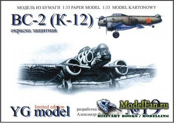 YG Model 19 - Экспериментальный бомбардировщик ВС-2 (К-12), СССР 1937г.