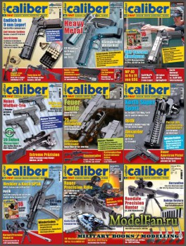 Caliber SWAT Magazin  №1-12, 2016
