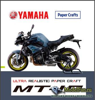 Yamaha Ultra-Realistic Paper Crafts - Мотоцикл Yamaha MT-10