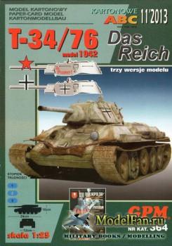 GPM 364 - T-34/76 1942