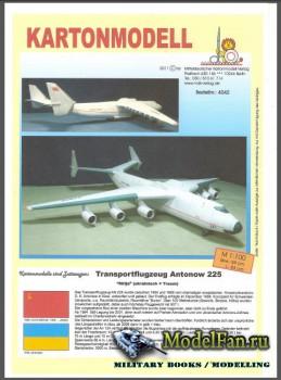 MDK - Стратегический транспортный самолет Антонов Ан-225 Мрия / An-225 Mria
