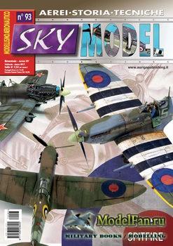 Sky Model №93 2017