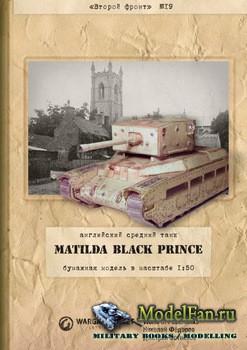 World of Tanks (Второй фронт №19) - Matilda Black Prince