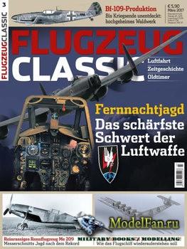 Flugzeug Classic №3 2017