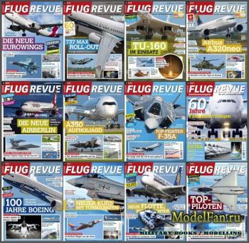 Flug Revue №№1-12, 2016