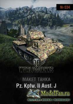 World Of Paper Tanks №34 - Pz. Kpfw. II Ausf. J