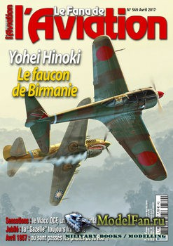 Le Fana de L'Aviation №4 2017 (569)