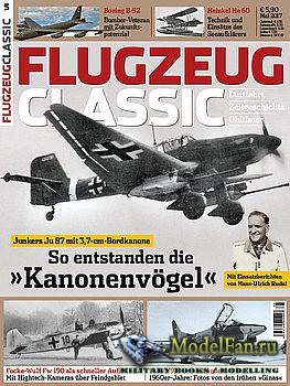 Flugzeug Classic №5 2017