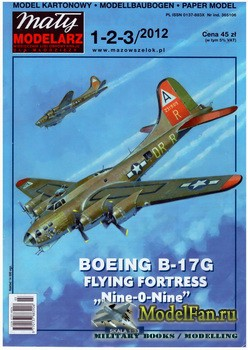 Maly Modelarz №1-2-3 (2012) - Boeing B-17G Flying Fortress