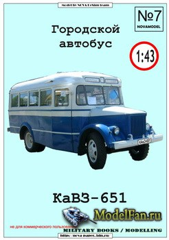 Novamodel №7 - Городской автобус КаВЗ-651