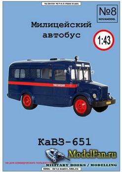 Novamodel №8 - Милицейский автобус КаВЗ-651