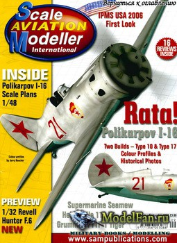 Scale Aviation Modeller International (September 2006) Vol.12 №9