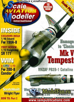 Scale Aviation Modeller International (November 2006) Vol.12 №11