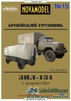 Novamodel №19 - Армейский грузовик ЗИЛ-131 с прицепом 2ПН4