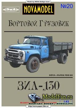 Novamodel №20 - Бортовой грузовик ЗИЛ-130