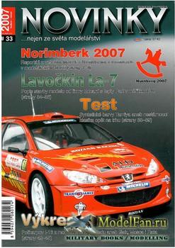 Novinky MPM №33 2007
