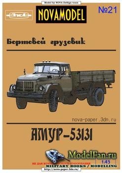 Novamodel №21 - Бортовой грузовик Амур-53131