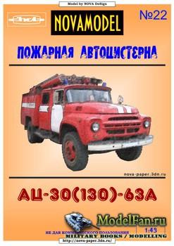 Novamodel №22 - Пожарная автоцистерна АЦ-30(130)-63А