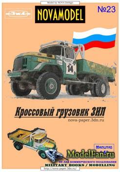Novamodel №23 - Кроссовый грузовик ЗИЛ