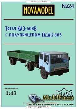 Novamodel №24 - Тягач КАЗ-608В с полуприцепом ОДаЗ-885