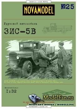 Novamodel №25 - Грузовой автомобиль ЗИС-5В