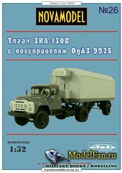 Novamodel №26 - Тягач ЗИЛ-130В с полуприцепом ОдАЗ-9925