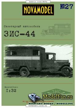 Novamodel №27 - Санитарный автомобиль ЗИС-44