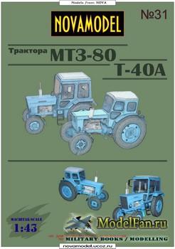 Novamodel №31 - Трактора МТЗ-80 и Т-40А