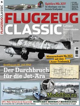 Flugzeug Classic №6 2017