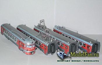 Электропоезд ЭР9ПК-321
