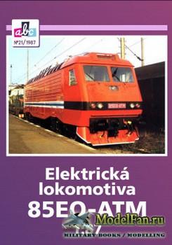 ABC 21/1987 - Skoda 85EO-ATM (Векторный перекрас)