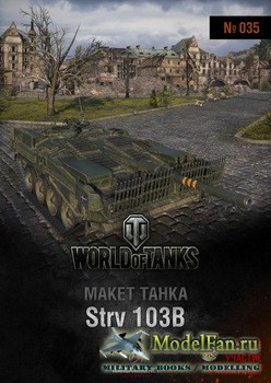 World Of Paper Tanks №35 - Strv 103B