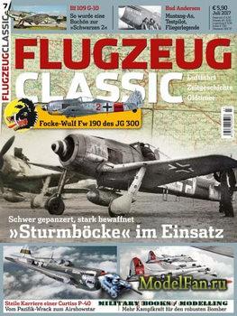 Flugzeug Classic №7 2017