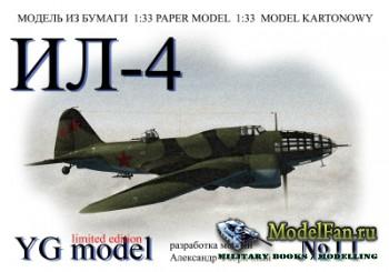 YG model №11 - Бомбардировщик Ил-4