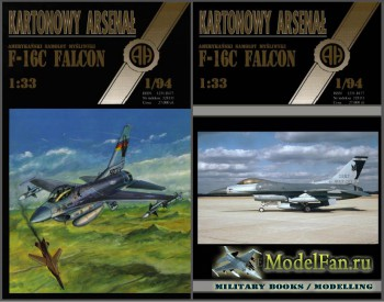 Halinski - Kartonowy Arsenal 1/1994 - General Dynamics F-16C Falcon