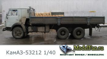 Alexandr87 - КамАЗ-53212 бортовой и прицеп СЗАП-8357