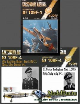 Halinski - Kartonowy Arsenal 4/2005 - Истребитель Messerschmitt Bf 109F-4 + ...