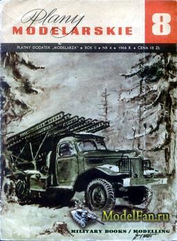 Plany Modelarskie №8 (4/1966) - Katiusza